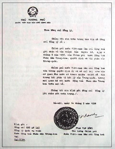 công thư 1958, công hàm 1958, Phạm Văn Đồng, Trung Quốc, Việt Nam, Hoàng Sa, giàn khoan, Hải Dương 981