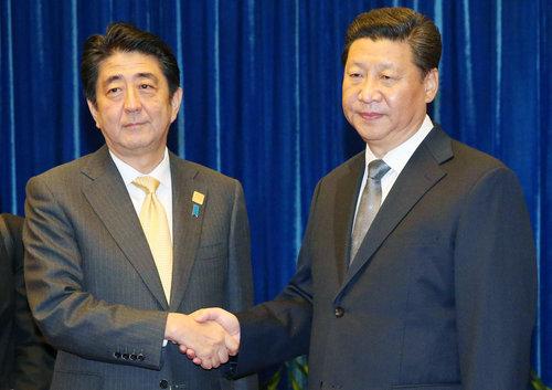 Abe, Tập Cận Bình, Nhật Bản, Trung Quốc, Senkaku, Điếu Ngư, cải cách kinh tế, Điều 9 Hiến pháp