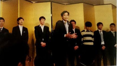 dân tộc, công dân toàn cầu, người trẻ, tài năng, Nhật Bản