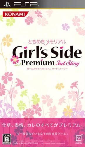 Tokimeki Memorial Girl S Side Premium 3rd Story Japan Psp Iso