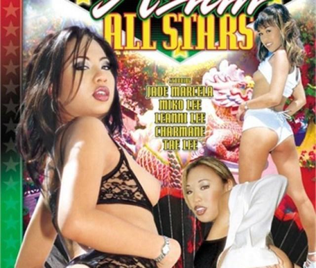 Jules Jordan Asian All Stars