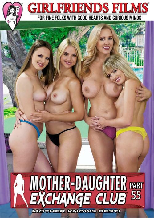 Mother Daughter Exchange Club Part 55