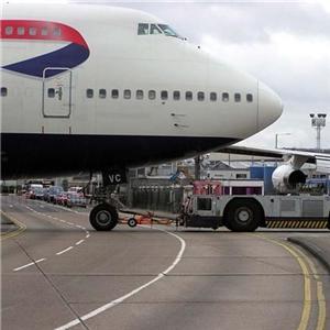 Fast-track scheme unveiled at Bristol Airport