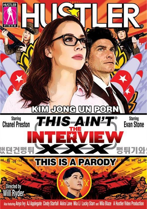 This Ain't The Interview XXX Kim Jung Un Porn!