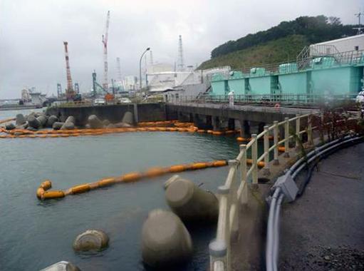 Tokyo Electric Power (Tepco), companhia que administra a central, registrou nível de 400 mil becquerels de substâncias emissoras de raios beta por litro. Foto: Tepco/AFP