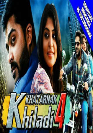 Khatarnak Khiladi 4  2018 Full Hindi Dubbed Movie