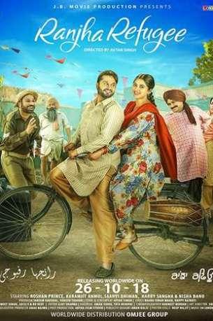 Ranjha Refugee 2018 Full Punjabi Movie Download