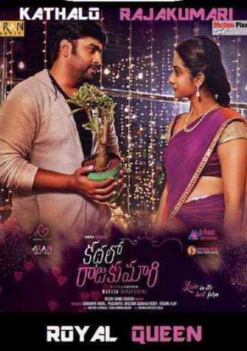 Kadhalo-Rajakumari-2017-Hindi-Dual-Audio-UNCUT-HDRip-Download Free Download Kadhalo Rajakumari 2017 300MB Full Movie In Hindi HD 720P