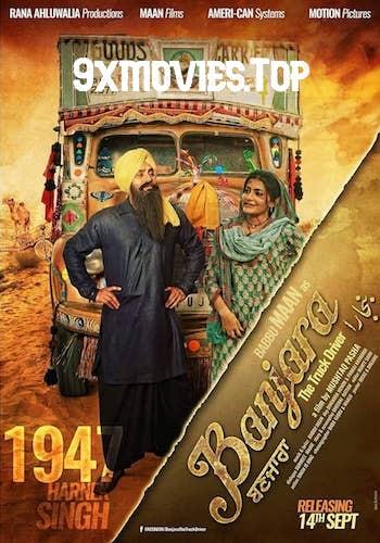 Banjara The Truck Driver 2018 Punjabi Movie Download