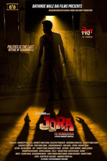 Jora 10 Numbaria (2017) Punjabi Movie Download
