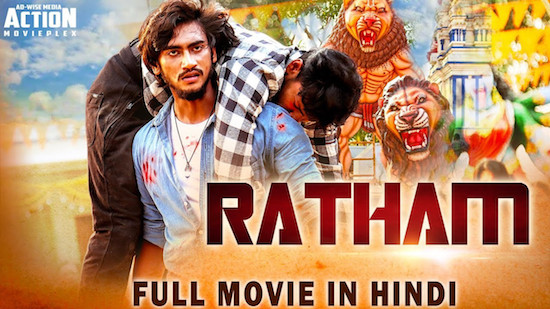 Ratham 2019 Hindi Dubbed Movie Download