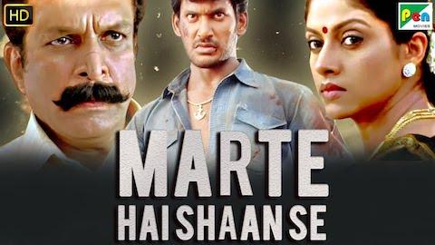 Marte Hai Shaan Se 2019 Hindi Dubbed Movie Download
