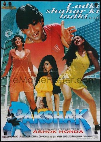 Rakshak 1996 Hindi Movie Download