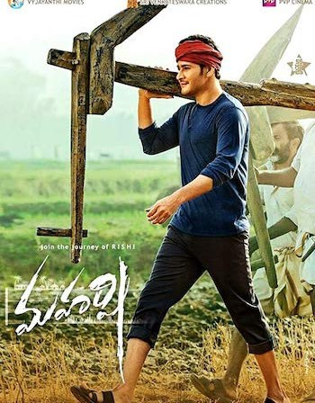 Maharshi 2019 Telugu Movie 480p HDRip 500MB ESubs Download