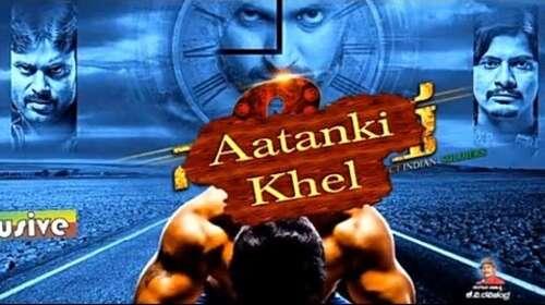 Aatanki Khel 2019 Hindi Dubbed Movie 480p HDRip 280MB Download