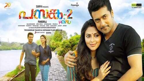 Pasanga 2 2019 Hindi Dubbed Movie 720p HDRip Download