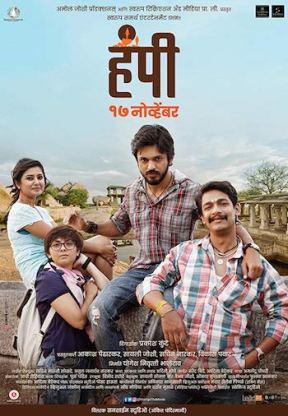 Hampi 2017 Marathi Movie 720p HDRip Download