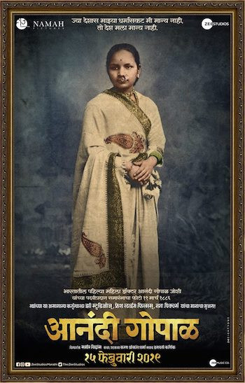 Anandi Gopal 2019 Marathi Movie Download