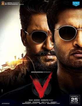 V 2020 Hindi Dual Audio Full Movie 720p, 480p HDRip Free Download
