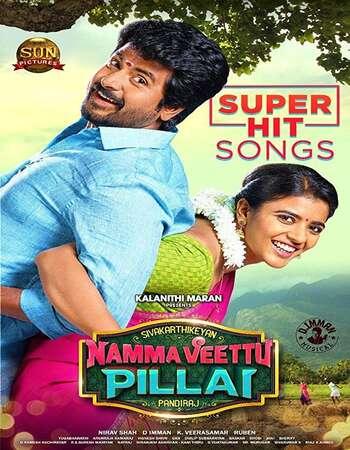 Namma Veettu Pillai 2019 UNCUT Hindi Dual Audio HDRip Full Movie 720p Free Download