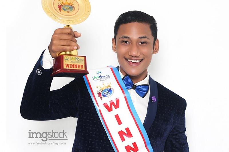 Purwanchal College Prince 2017 winner - Imgstock, Biratnagar