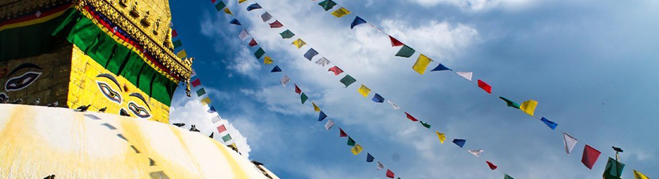 Swayambhunath-banner
