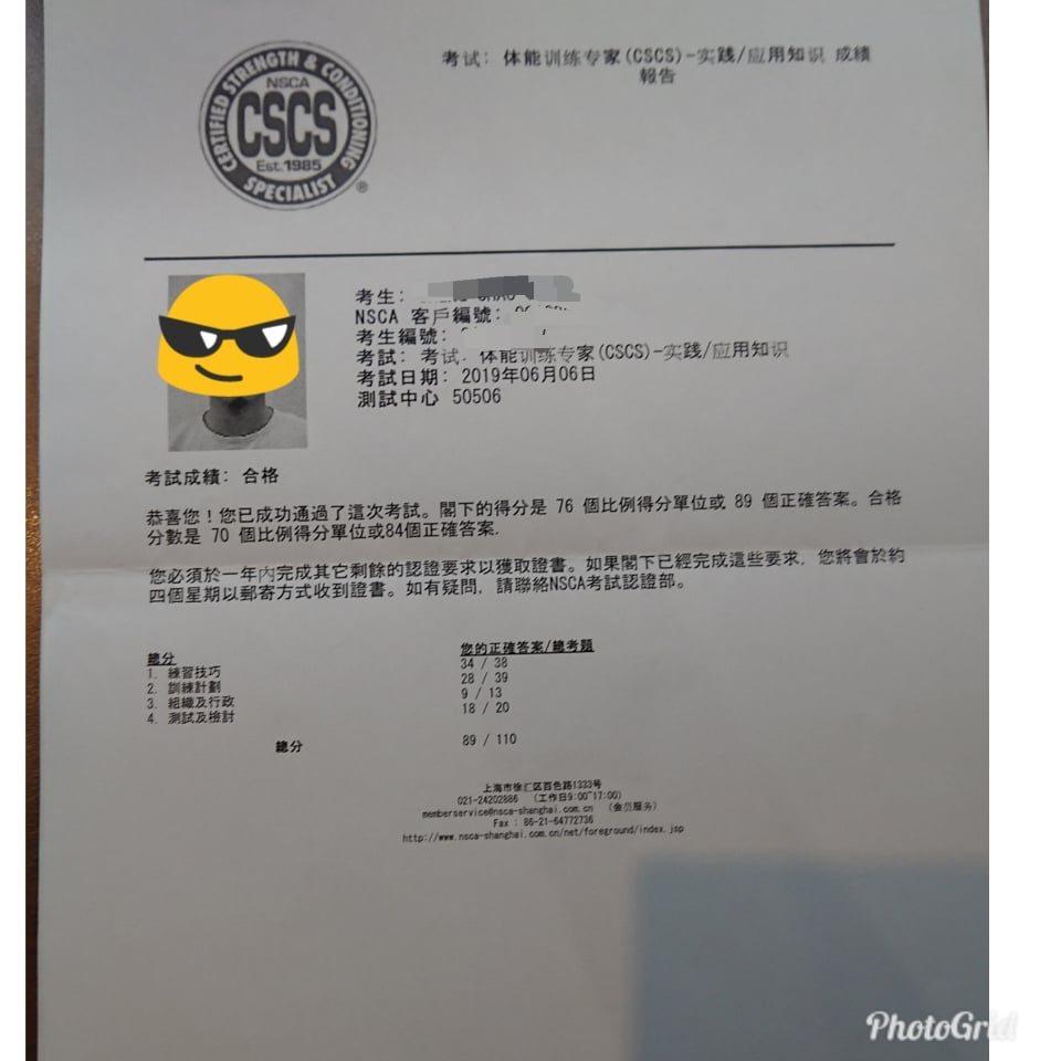 [心得]NSCA-CSCS 45天 300小時備考全記錄 - 健身板 | Dcard