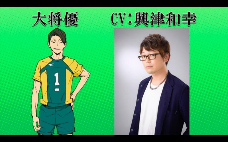 #情報 排球少年第四季+OVA - 動漫板   Dcard