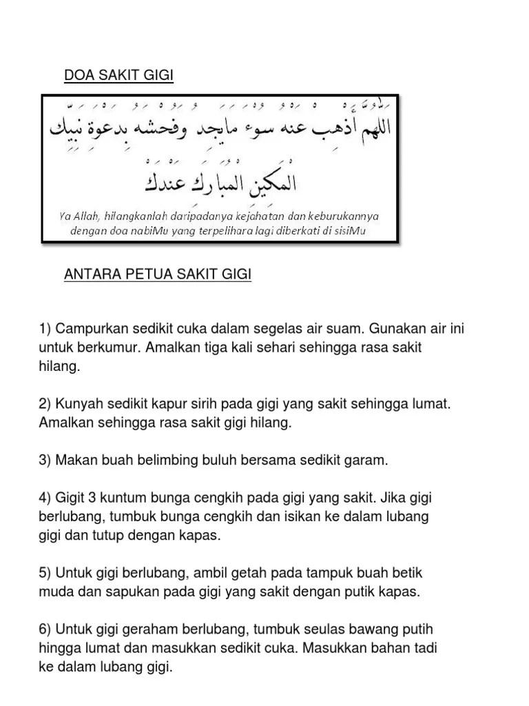 Doa Sakit Gigi dan Sakit Gusi Yang Boleh Di Amalkan