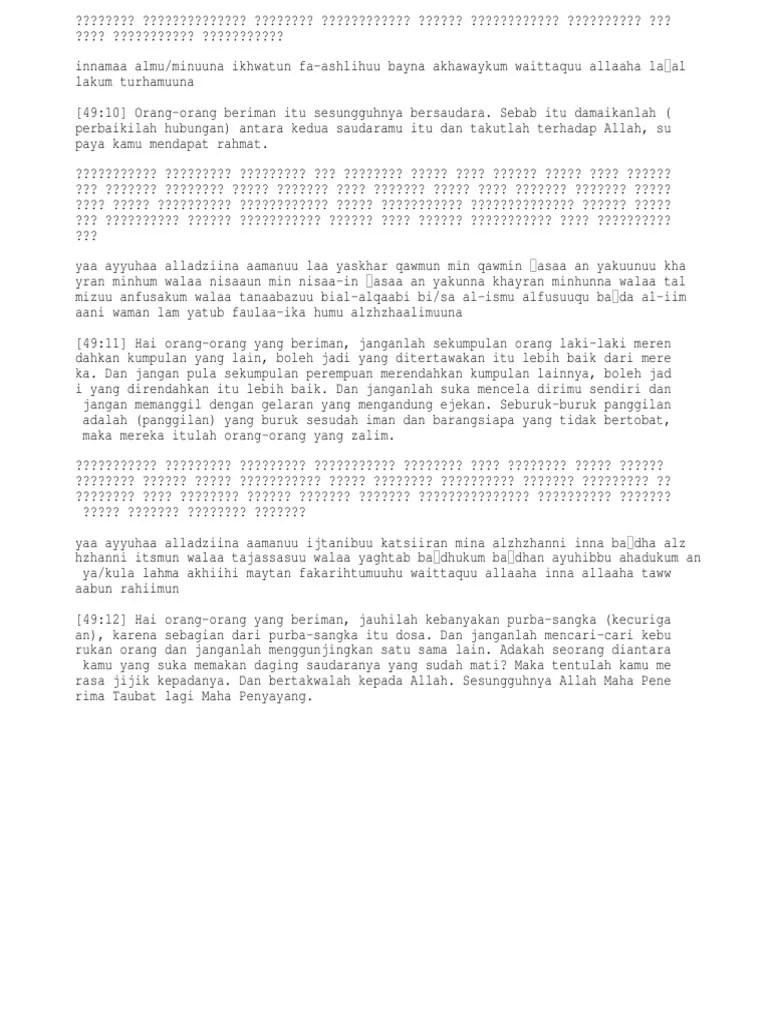 Terjemahan Surat Al Hujurat Ayat 10 : terjemahan, surat, hujurat, Latin, Surat, Hujurat, Dengan