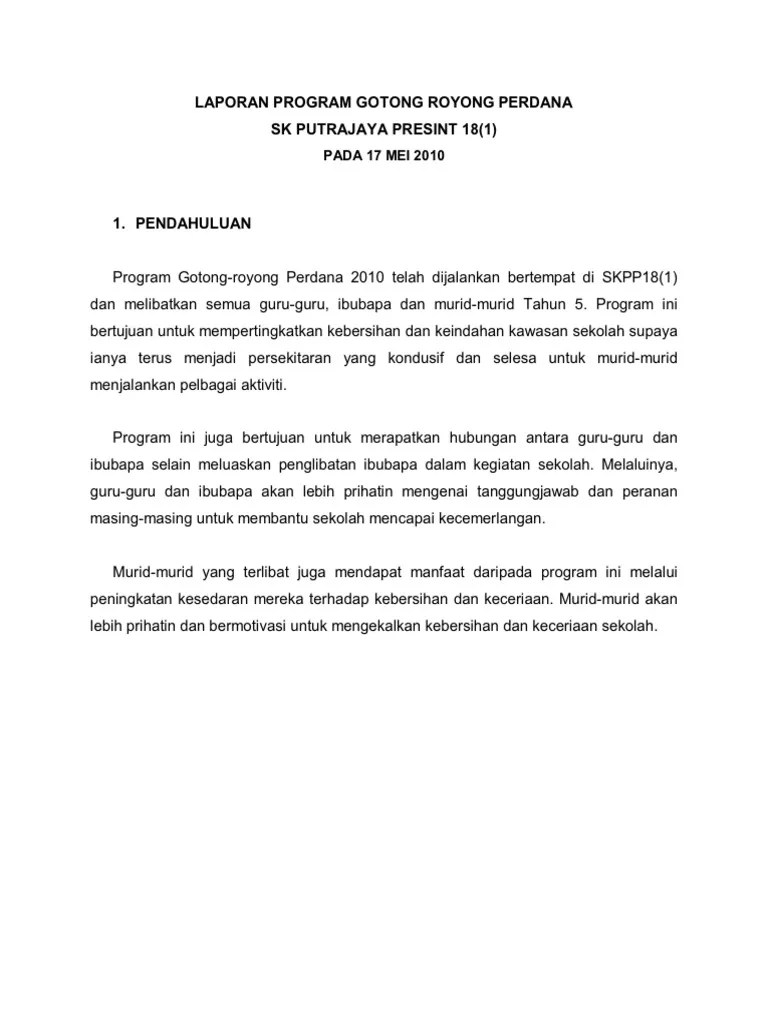 Laporan Gotong Royong Perdana