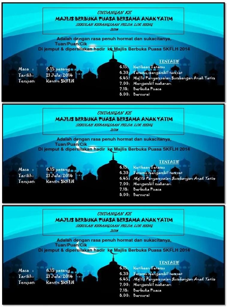 Contoh Kad Jemputan Majlis Iftar