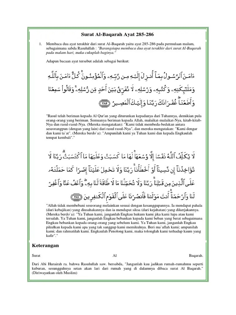 2 Ayat Terakhir Surat Al Baqarah Latin Dan Artinya : terakhir, surat, baqarah, latin, artinya, Surah, Baqarah, Goreng