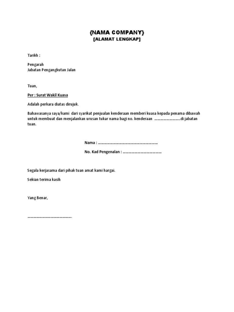 16 Contoh Surat Wakil Syarikat Doc