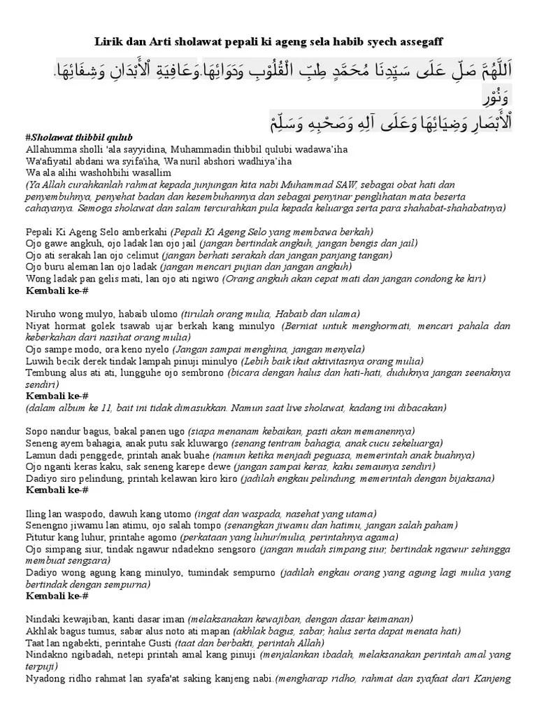 Teks Sholawat Tibbil Qulub : sholawat, tibbil, qulub, Sholawat, Syifa, Lirik