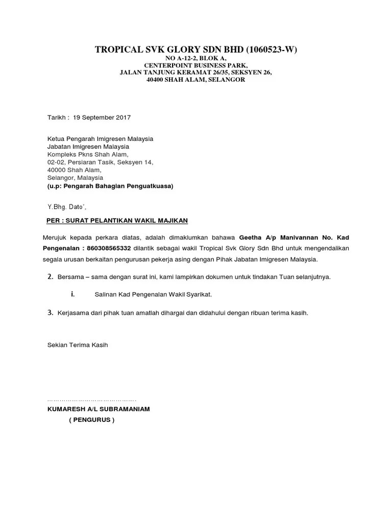 20 Contoh Surat Wakil Dari Syarikat