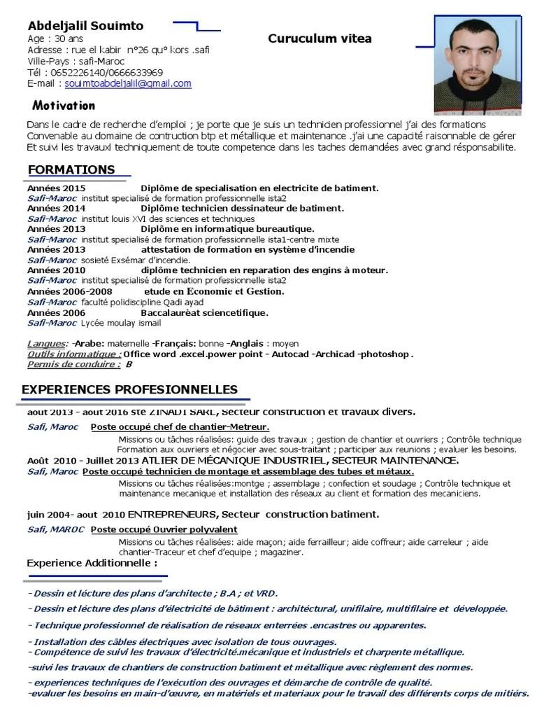 Cv Abdjalil Souimto Technologie Et Ingenierie Ingenierie