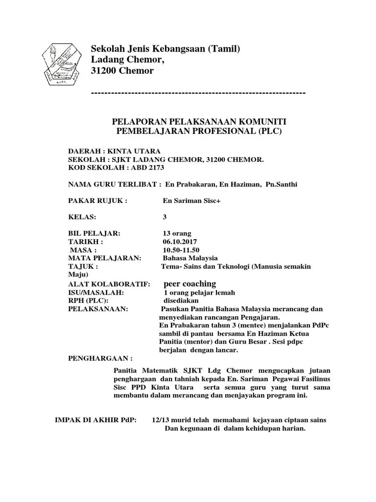 Contoh Surat Pelaksanaan Plc