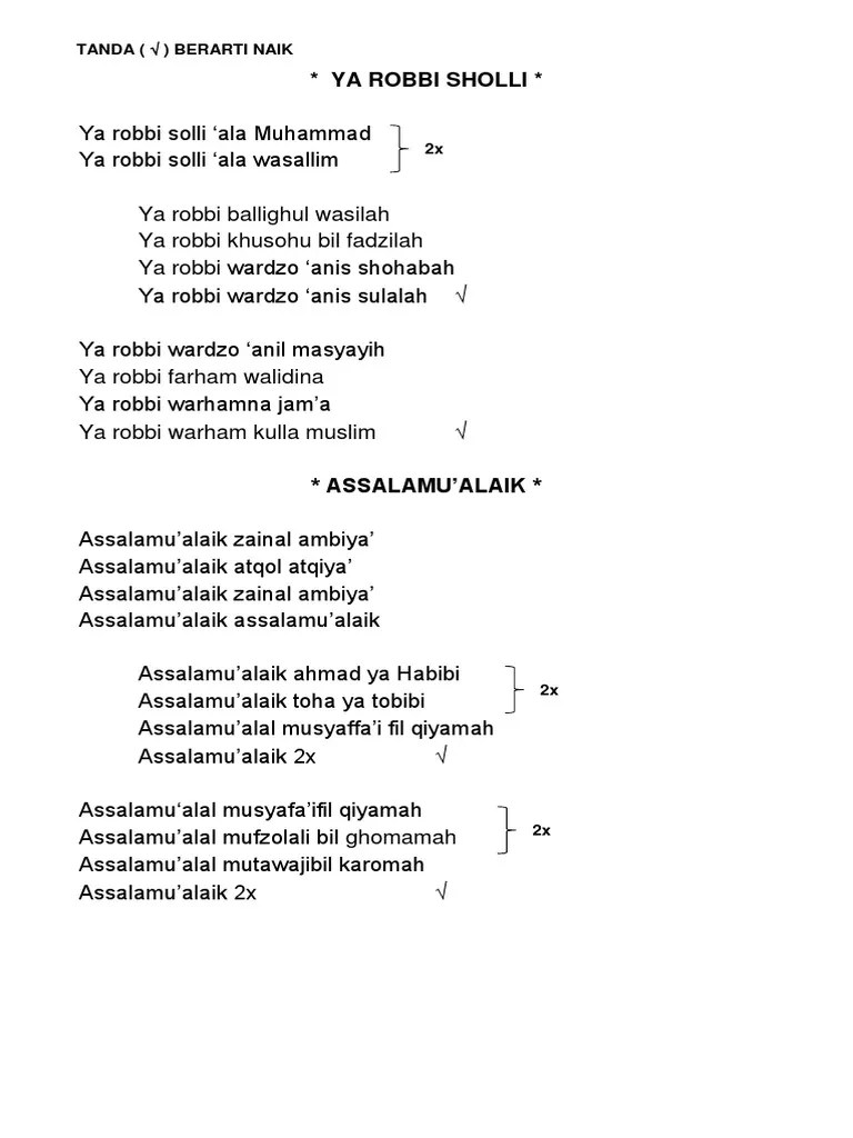 Allahumma Sholli Ala Muhammad Ya Robbi Sholli Alaihi Wasallim : allahumma, sholli, muhammad, robbi, alaihi, wasallim, Lirik, Sholawat, Allahumma, Sholli, Muhammad, Robbi, Alaihi, Wasallim