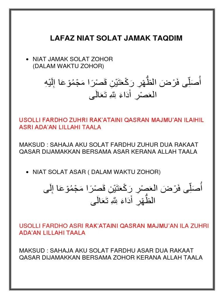 Niat Salat Qasar : salat, qasar, Lafaz, Solat, Jamak, Taqdim, Dzuhur, Ashar