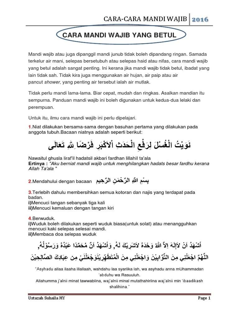 Doa Mandi Wajib : mandi, wajib, Bacaan, Mandi, Wajib, Setelah, Bersetubuh