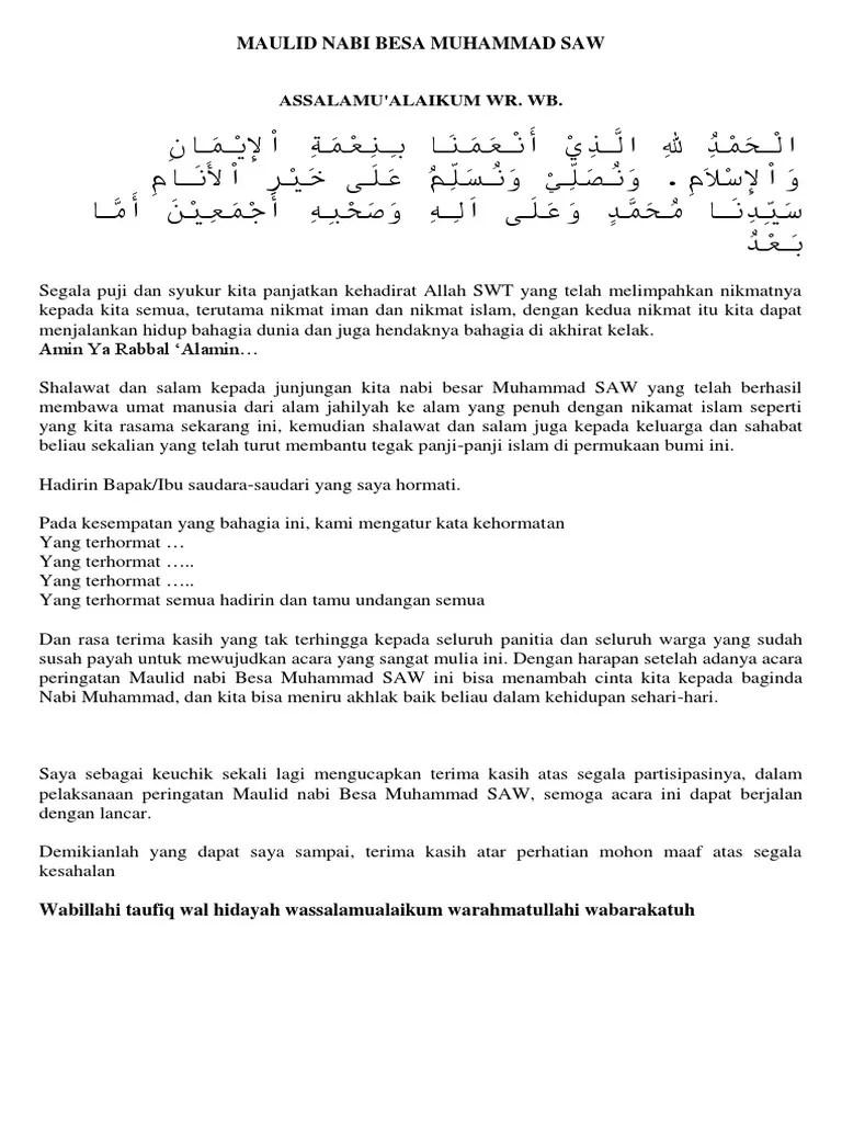 Wassalamualaikum Warahmatullahi Wabarakatuh : wassalamualaikum, warahmatullahi, wabarakatuh, Wabillahi, Taufiq, Hidayah, Wassalamualaikum, Warahmatullahi, Wabarakatuh, Arabic