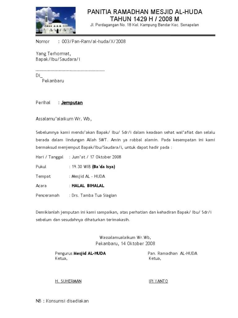 Contoh Surat Undangan Rapat Halal Bihalal