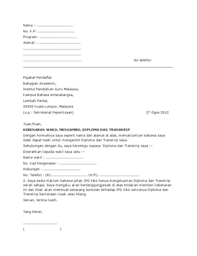 Contoh Surat Wakil Ambil Gaji Download Kumpulan Gambar