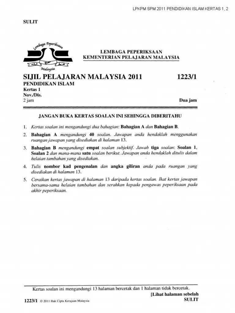 Soalan Pendidikan Islam Spm Online