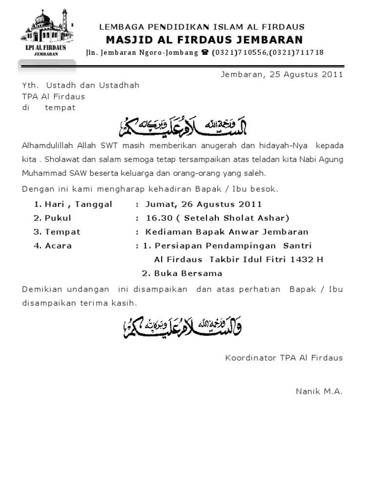 Contoh Surat Undangan Buka Bersama Suratmenyurat Net