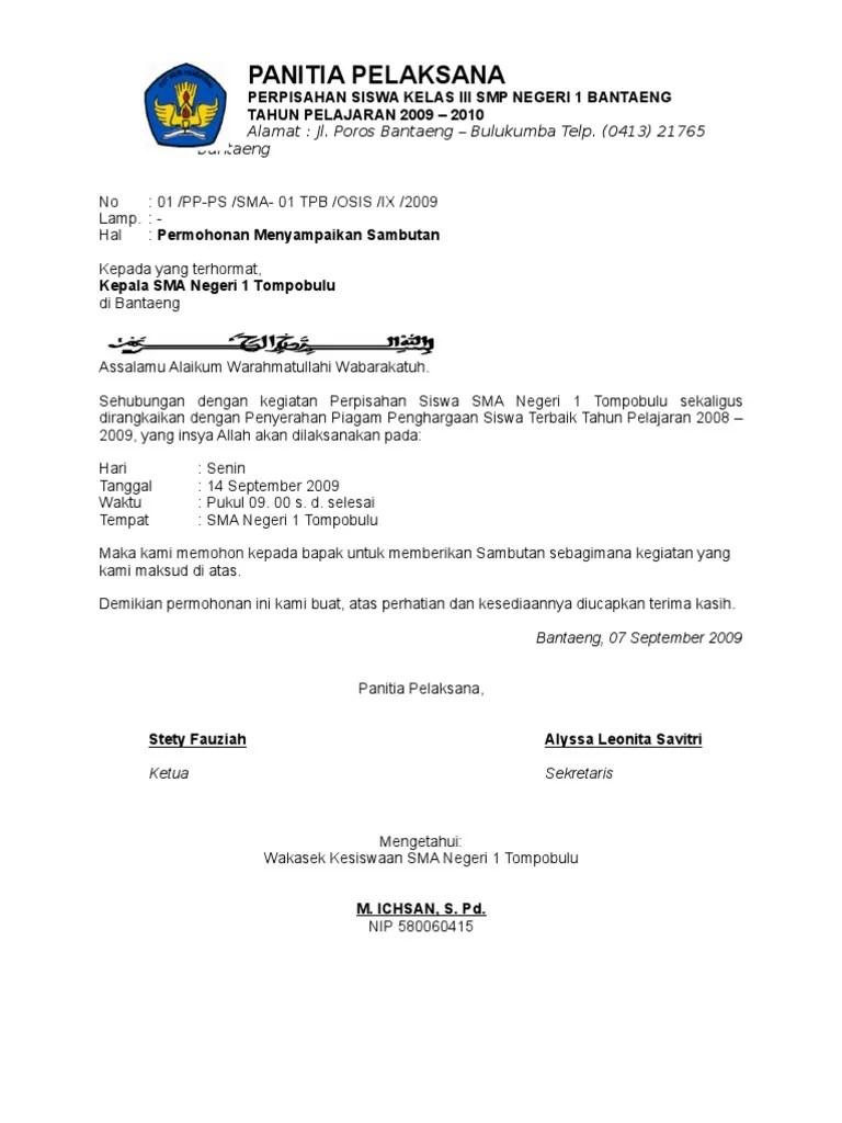 Contoh Surat Undangan Reuni Sd Suratmenyurat Net