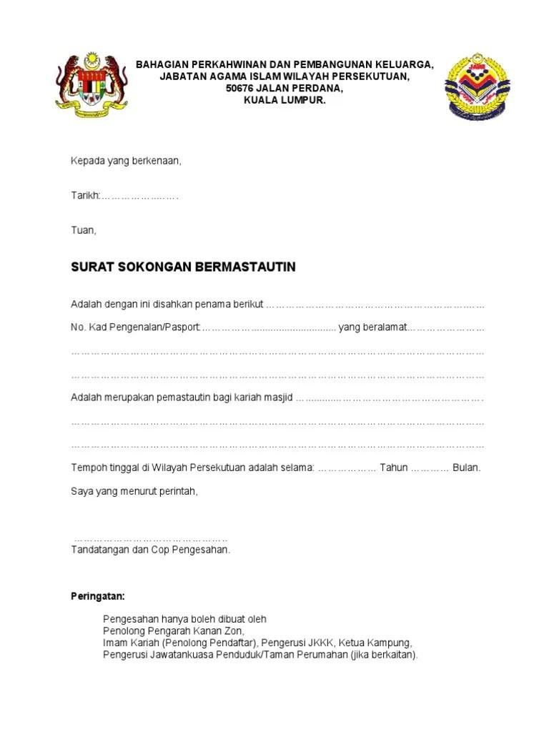 16 Contoh Surat Pengesahan Bermastautin Negeri Pahang