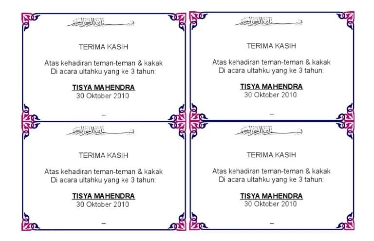 Kartu Ucapan Aqiqah Bayi Pada Berkat Kotak Nasi Atas Nama Tisya