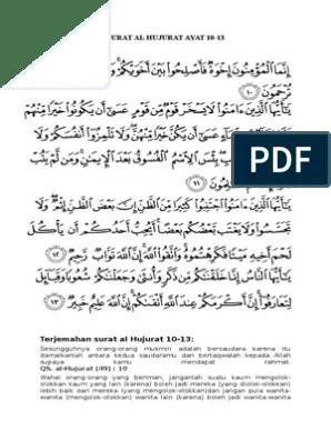 Al Hujarat Ayat 10 : hujarat, Tuliskan, Surah, Hujurat, Beserta, Artinya
